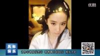 【風車娛樂】劉亦菲被質疑整容 微博晒自拍迴應 網友力挺