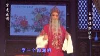 紫光录制·王燕-昔日里在朝中官居二品