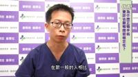 【Q&A】姜厚任医师|为什么正颚手术要评估颞颚关节稳定性?