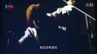NTALK孟京辉:在剧场时看到的不是演员,而是你自己