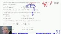 考研数学冲刺2:2011年数三,20161109数学老师不上课难受直播视频