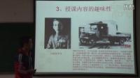 曾志彪-汽车文化