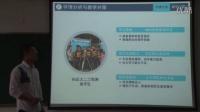韩旭-GNSS测量技术
