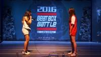 2016中国BeatboxBattle公开赛 - 女子组8强 | 小金 VS 小曦