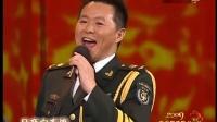 王宏伟《西部放歌》2