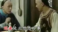江山无限(屠洪刚)