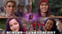 Eh-Bee-Family Cosplay  and Descendants
