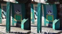 LG V20 vs iPhone 7 Plus 相機對比評測!@成近田