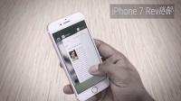 iPhone 7 Plus - 深度評測!@成近田