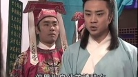 包公奇案01-情花劫01_高清