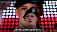 【无雷点评】李安新电影《比利林恩的中场战事》 人生如战场,值得一看