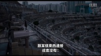 《攻壳机动队》电影预告片(中文字幕)