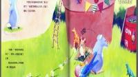 大掌柜读绘本第2集:《小老鼠忙碌的一天》