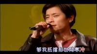 经典老歌-王杰-为了爱 梦一生