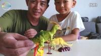 [傲仔小天地]趣味玩具拼装第8期恐龙森林大作战,亲子乐园,亲子游戏