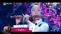 一周音乐综艺盘点第五期 林俊杰田馥甄荣登本周榜单冠亚军