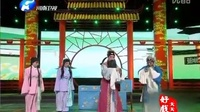 曲剧《鞭打芦花》选段表演-李天方 毕松萍等