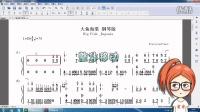 如何调整谱面布局-EOP简谱大师使用教程
