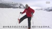 双板滑雪初级教学:滑雪前的热身运动