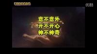 综合视频唯美音乐片头_静花园主制作