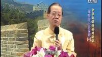 中华民族共同始祖- 黄帝的人生智慧
