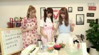 【剧场VCR】冻冻小厨房20160910