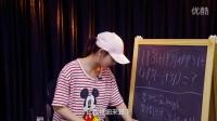 【剧场VCR】智力大考验白队20160909