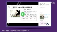 【维度出品】人教E学企业产品宣传片 广告片