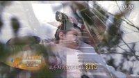 钢琴曲 三寸天堂 《步步惊心》 MV