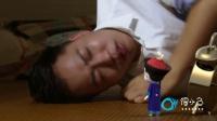 僵工叫醒服务,治愈你的起床困难症!僵小鱼日常16