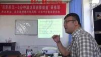 张亚峰-引骨养元疗法视频09