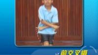 花样跳绳教学 (6)