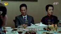麻雀 03_超清