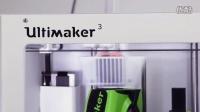【Ultimaker盘点赏析】实现完美双色打印Luis Cordoba手钻