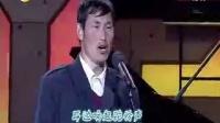 中国版苏珊大叔朱之文-驼铃[快乐大本营20110326]-320x240