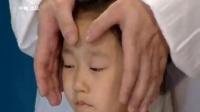 小儿经络健康手册 - 09解除宝宝病痛