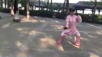 06-混元24式太极拳