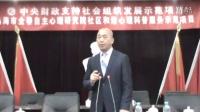 2.李全春教授神华集团乌达黄白茨矿业公司困境中提升公益讲座