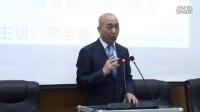 1.李全春教授乌海市蒙古族中学公益讲座