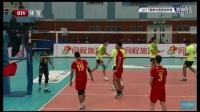 2016-2017赛季中国男排联赛小组赛第五轮北京vs福建比赛录像