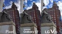LGV20 vs Pixel vs S7 相機對比評測!@成近田