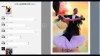 解平老师2《我学习华尔兹基本舞步的一点体会》(华尔兹的右转)(明远录制)华尔兹国际舞