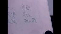 南怀瑾老师:达摩祖师到中国来做什么