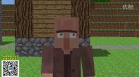 我的世界动画系列:恼人的村民 第一集
