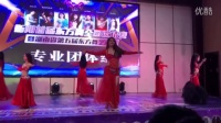 杭州肚皮舞 太拉国际 《开场舞》湖南比赛团体组