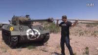 M18 坦克 76mm主炮实弹射击