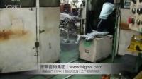 精益生产简易自动化LCIA-无动力搬运装置_博革咨询精益生产管理