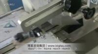 连续自动包装机-简易自动化LCIA_博革咨询精益生产设备管理