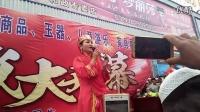胡汉三艺术团花儿歌手精彩演唱
