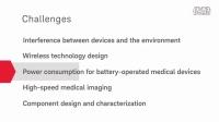 是德科技医疗设备解决方案